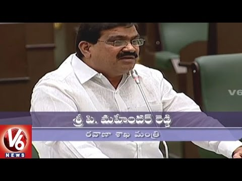 Transport Minister Mahender Reddy On Bus Services | Telangana Assembly Session | V6 News