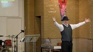Unexpected Cynicism - Luke 1:1-25 - Warren McNeil
