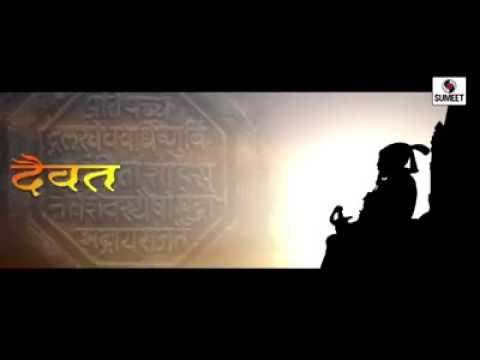 Shivaji maharaj rington
