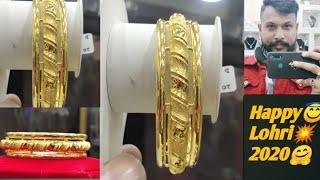 New 2020 Gold Bangles designs …