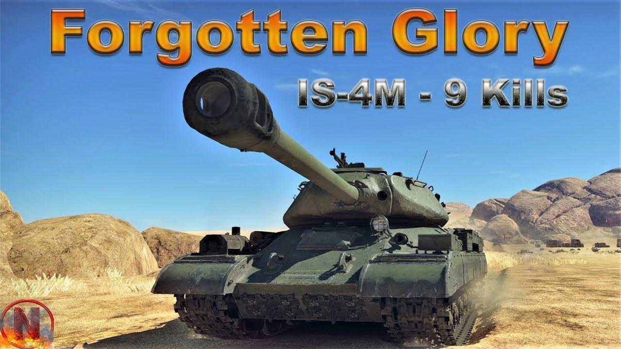 Forgotten feat artillery 59