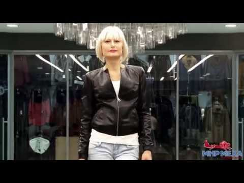 Мир Меха: Легкие кожаные куртки