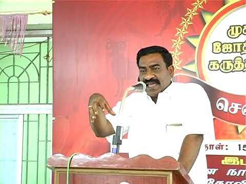 ravishankar guruji astrologer address