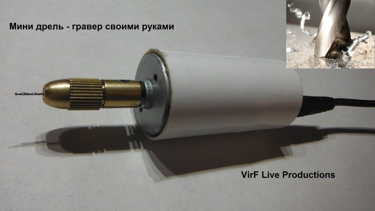 Минишлифовальный станок royce rmg-330/163t (дремель, гравёр, бормашинка) с аксессуарами. Для резки, шлифовки, заточки, полировки. Напряжение питания 220 в, мощность 130 вт, скорость холостого хода 8000-32000 об/мин, патроны цанговые 4 штуки для зажима от 1. 6 до 3. 2 мм, подробнее.