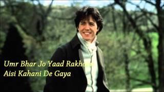 Ray Suman- Jaate Jaate Woh Mujhe- Tayyaba Akhtar