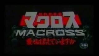Exosanime Trailer Macross película Latino [ 2005 ]