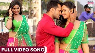 Aankhiya Lagela Tohar Love Ke School Ha Mp3 Song Download
