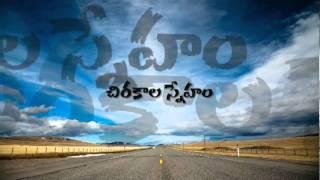 Chirakaala Sneham   Sharon Sisters   HD   720p   With Lyrics   ajayxlnc   YouTube
