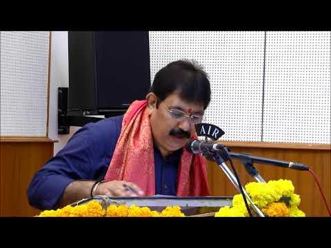 ALL INDIA RADIO HYDERABAD || జాతీయ కవి సమ్మేళనం 2018 || PART 2 of 2