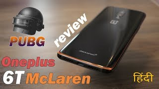 Oneplus 6T McLaren review, PUBG Game Play, Benchmark, Warp charging time and battery life