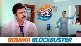 F2 Comedy Scenes 7 Sankranthi Blockbuster Venkatesh, Varun Tej, Tamannaah, Mehreen