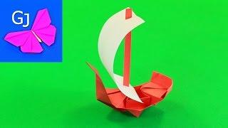 Оригами корабль с парусом