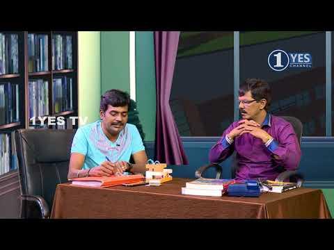 Mullai -Godhandam - Part 4 | Ivanunga Ithuku Sari Pattu Varamtanunga | 1Yes Tv