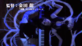 寄性獣医・鈴音 GENESIS(プレビュー) 吉井怜 検索動画 28