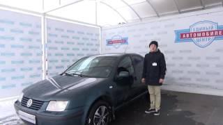 VW Bora A4