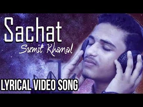 Sachat - Sumit Khanal (Lyrical Song)