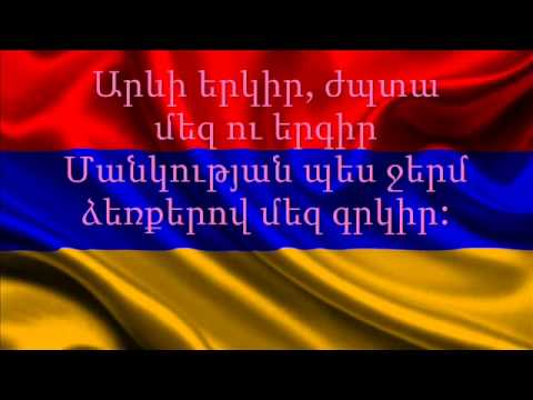 Elizabeth Danielyan - People Of The Sun (Armenia) - Lyrics - JESC 2014 [ENGLISH SUB]