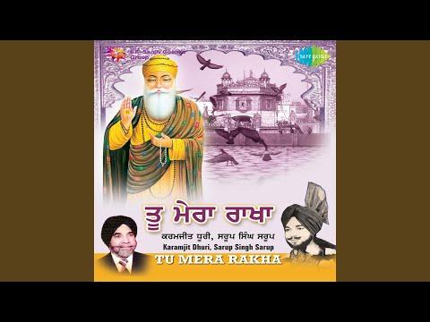 Mera Sikhi Sidak Na Jave