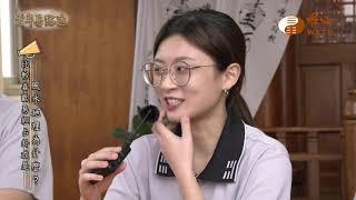 吳哲佑&石安蕎&莊郁婷【青年易點通 8】| WXTV唯心電視台