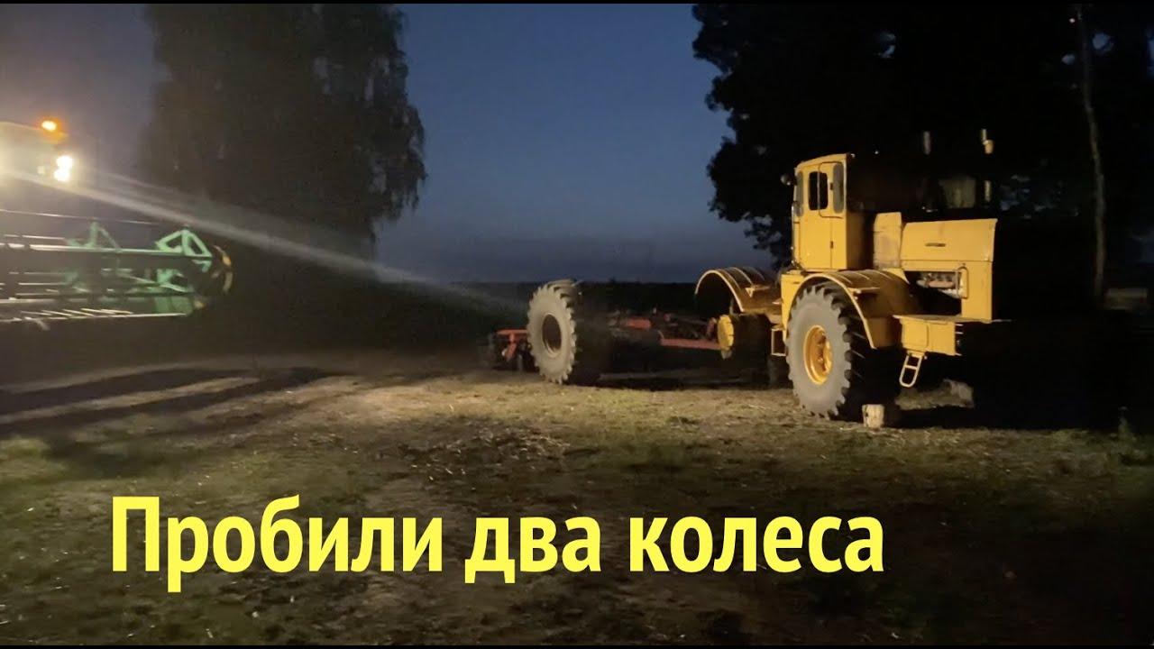 В поле ГРАНАТЫ! ПРОБИЛИ КОЛЕСА!