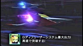 """【ブラックアーウィンでセクターΩ】 スターフォックスゼロ """"Black Arwing gameplay Sector Ω"""" Star Fox Zero"""