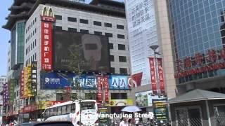 Beijing - Wangfujing Street (CN 2012 HD) thumbnail