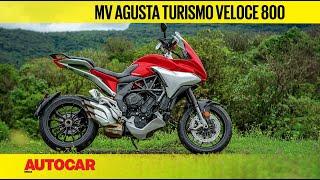 MV Agusta Turismo Veloce 800 Review | Test Ride | Autocar India
