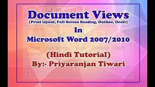 document views in microsoft word 20072010 in hindi print layout command