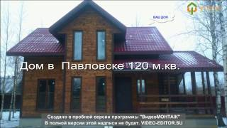 видео Раздвижные ворота, купить раздвижные ворота, цены на раздвижные ворота в СПб и ЛО