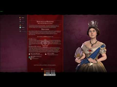 Civilization VI GS FFA8(завершена по техническим причинам)