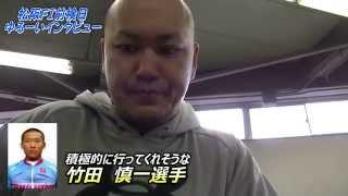 FⅠ松阪市制施行10周年記念 三宅裕武選手インタビュー
