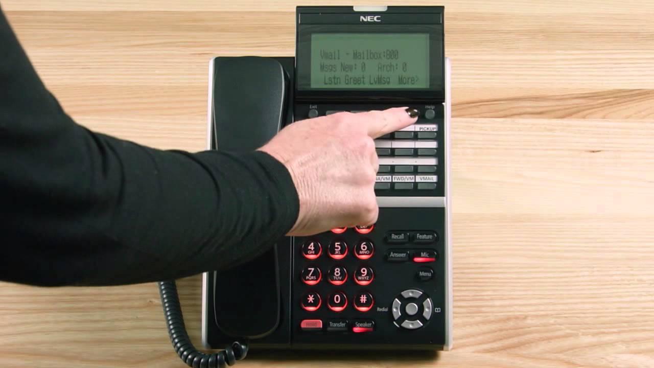 NEC SV9100 Operator