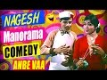 Anbe Vaa Tamil Movie Comedy Part 2 | Nagesh | Manorama | Comedy Scenes | Mgr | Saroja Devi video