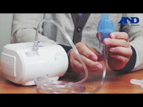 Ингалятор - Инструкция по применению - лекарства, болезни