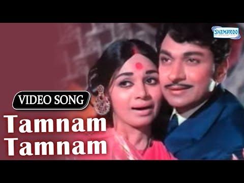 Tamnam Tamnam - Eradu Kanasu - Rajkumar - Kalpana...