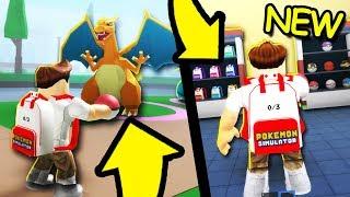 Roblox Pokemon Simulateur! (Mon nouveau jeu Pokemon)