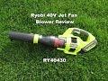 Ryobi RY40430 40V Jet Fan Blower Review NEW FOR 2017!