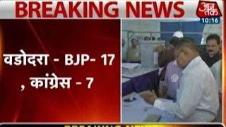 Gujarat Civic Poll: BJP Ahead Of Congress