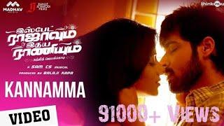 Kannamma una videosong | Ispade Rajavum Idhaya Raniyum | Anirudh Ravichander | Sam.cs #NATHSD