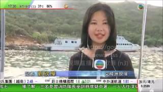 2018 交椅洲現埸直播 - 劉欣樺
