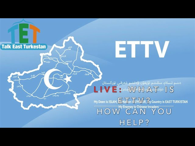 LIVE: What is ETTV & How can you help?