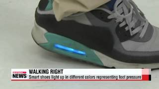 Korean scientists develop ′smart shoes′ to correct walking posture   ′바른 걸음걸이′ 보