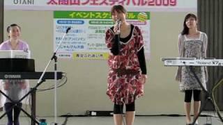 太閤山フェスティバルでの「Honey Grace」ライブより「崖の上のポニョ」