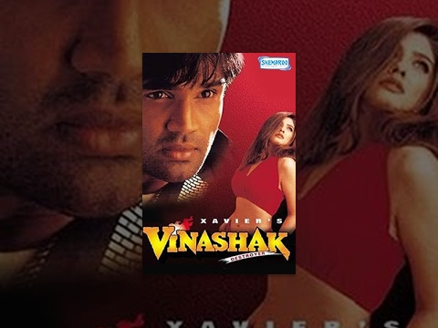 Vinashak {1998} - Hindi Full Movie - Sunil Shetty - Raveena Tandon - Danny Denzongpa- 90's Hit Movie