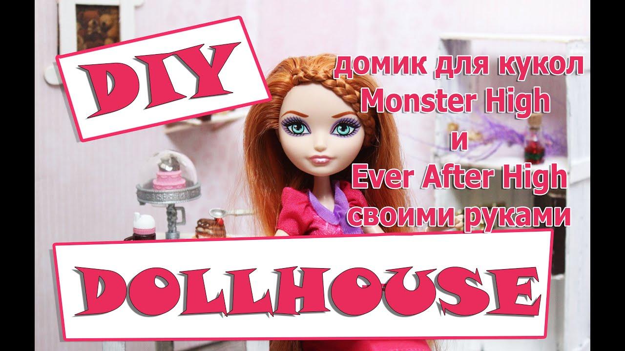 Видео как сделать румбокс для кукол фото 762