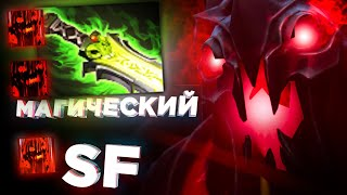 КИТАЙСКИЙ СФ! 12 ПАЛЬЦЕВ, 140 IQ | SHADOW FIEND 7.22D DOTA 2