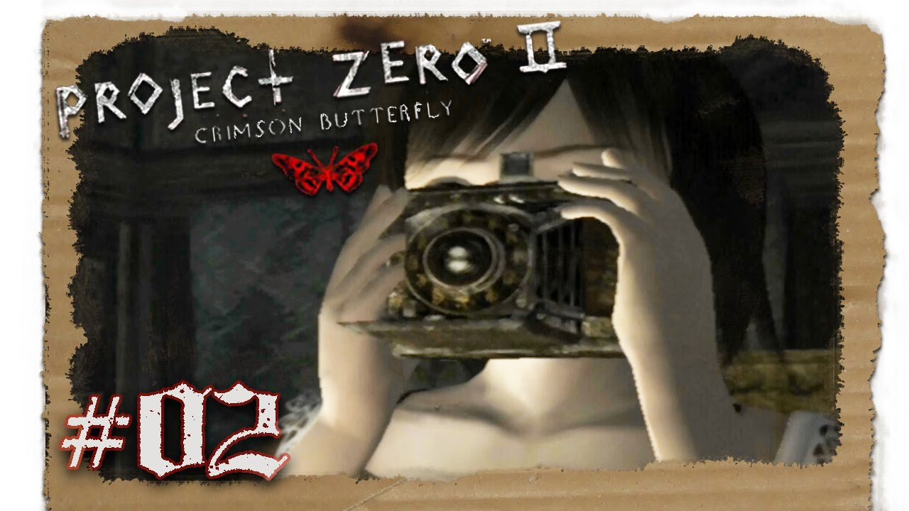 Wunderbar Fatal Frame Purpurnen Schmetterling Fotos ...