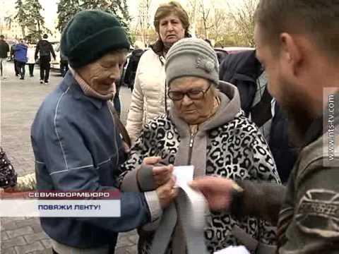 Знакомства в Севастополе. Сайт знакомств в Севастополе