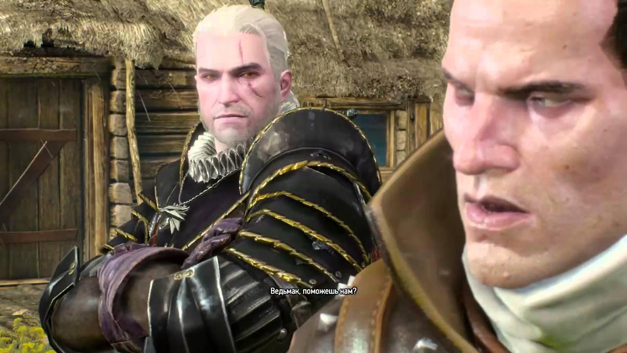 The Witcher 3 Спасаем жену барона Анну
