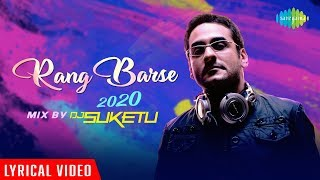 Rang Barse   DJ Suketu   Lyrical Video   Holi Song 2020   Amitabh Bachchan   Harivansh Rai Bachchan